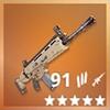 Legendary rarity gun in fortnite